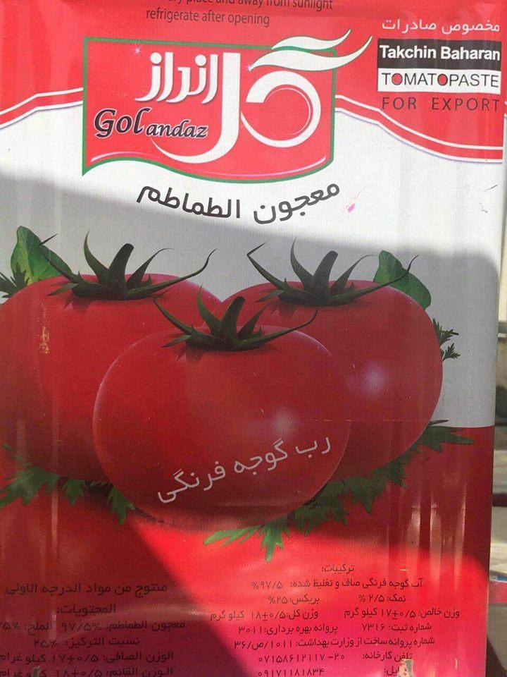 اتلاف أكثر من ( 2 ) طن من مادة معجون الطماطم ( إيراني المنشأ )لعدم صلاحيتها للاستهلاك البشري
