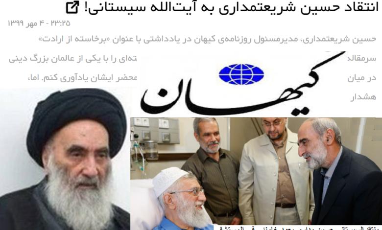 الدليمي: لو كانت صحيفة عراقية تجاوزت على المرجعية فلن تكون ردة الفعل اقل من الحرق والتدمير