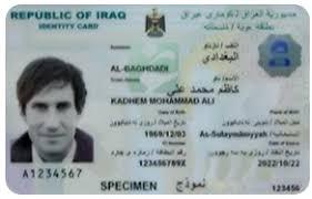 الداخلية:  6 ملايين بطاقة وطنية في بغداد والمحافظات أصدرت خلال عامين