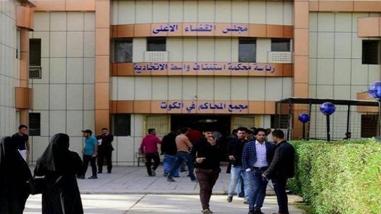 جنايات واسط تصدر حكماً بالسجن ٢١ عاما لهكر الكتروني