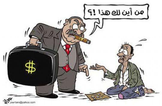 القانونية النيابية: 200 مليار دولار ستدخل خزينة الدولة لو طبّق قانون من اين لك هذا؟