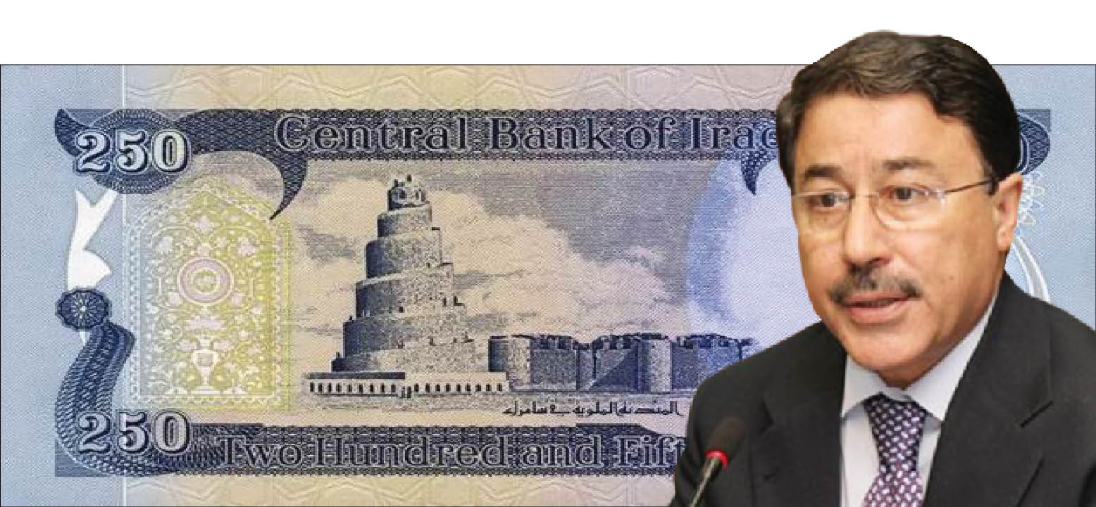 Darraji: The Central Bank betray Iraq daily through the auction of corrupt currency Image