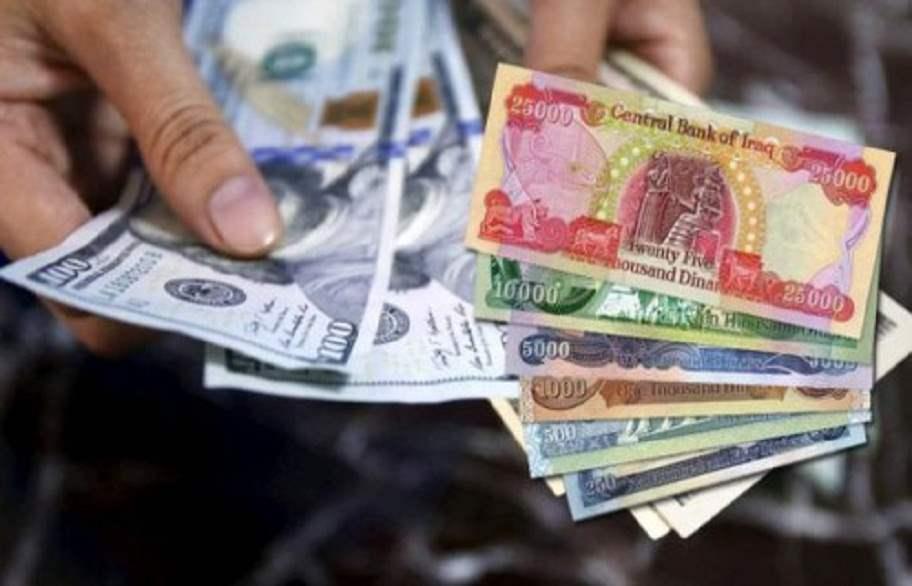 القبض على عصابة متخصصة بتزوير وبيع العملة العراقية في بغداد