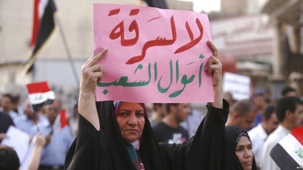 """تعرف على """"مقبرة ملفات الفساد"""" في العراق!"""