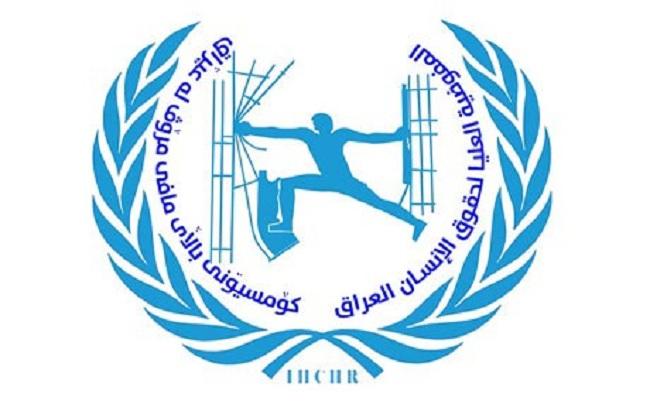 المفوضية العليا لحقوق الإنسان تحذر من عواقب إجراء الاستفتاء في الإقليم وتأثيره على الأقليات