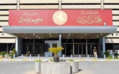 بالوثيقة ..  البرلمان يعيد صلاحية اختيار المناصب العليا في المحافظات الى الوزارات المختصة