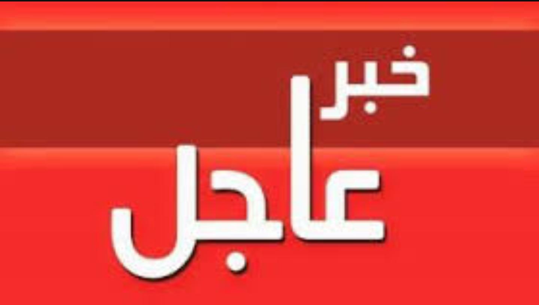 عاجل  ..   قصف  بالهاونات على قرية نهر الامام في ديالى الان