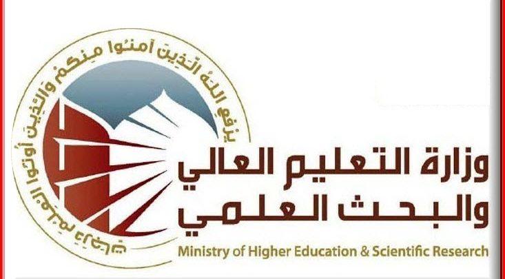 وزير التعليم يوجه بتعيين الكفيف احمد جواد المتخرج الأول من جامعة ذي قار