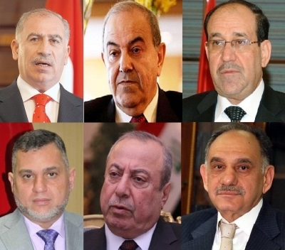 Vice-President of the Republic and the ministers were officially dismissed