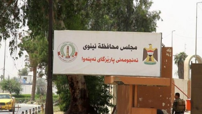 مجلس نينوى يصوت على مرشحي مديريات التربية والصحة والاستثمار