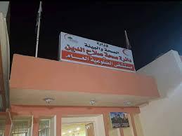 تسجيل ٣١ اصابة جديدة  بكورونا بمستشفى الضلوعية