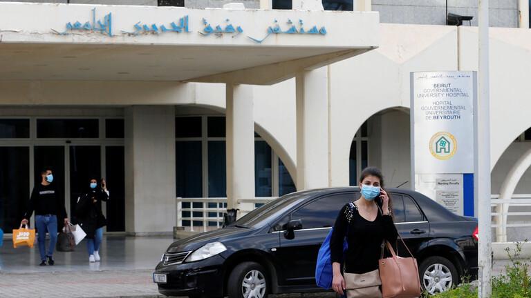 منذ بدء انتشار كورونا ..  إصابات الوباء تتجاوز الـ38 ألفا في لبنان