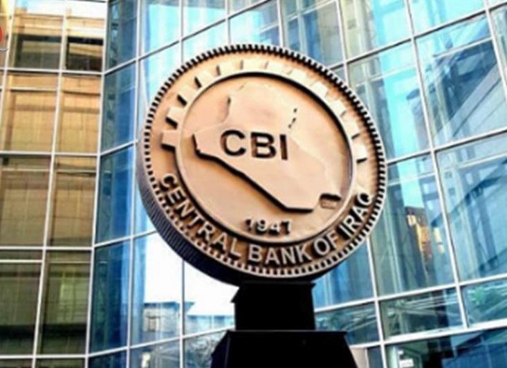 احتياطي البنك المركزي من العملة الاجنبية يرتفع في حزيران الى 55.7 مليار دولار