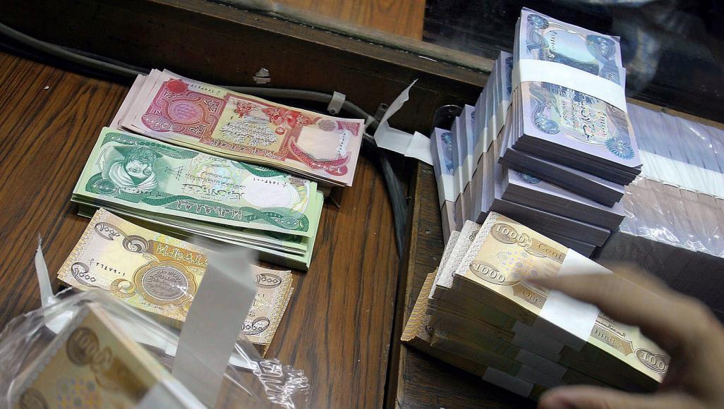 مصرفا الرافدين والرشيد يباشران بدفع رواتب المتقاعدين المدنيين لوجبة كانون الأول ٢٠١٨