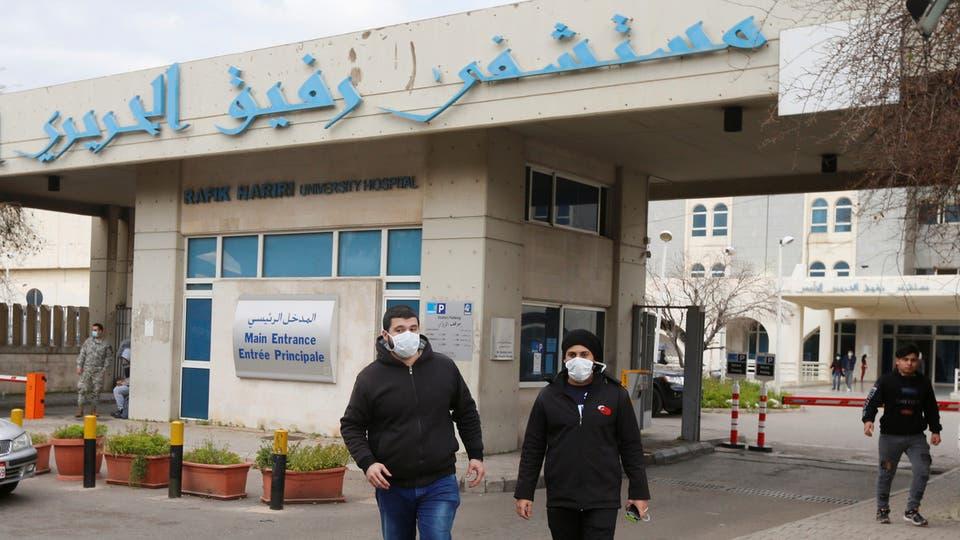 إصابات كورونا في لبنان تتجاوز الألف خلال 24 ساعة