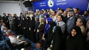 جبهة الاصلاح تعقد اجتماعها غدا لمناقشة ملف الحقائب الوزارية وعرض برنامجها الاصلاحي