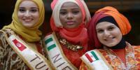 شاهد الصورة.. لقب ملكة جمال العالم الإسلامي من نصيب تونس ووصيفتاها من نيجيريا وإيران