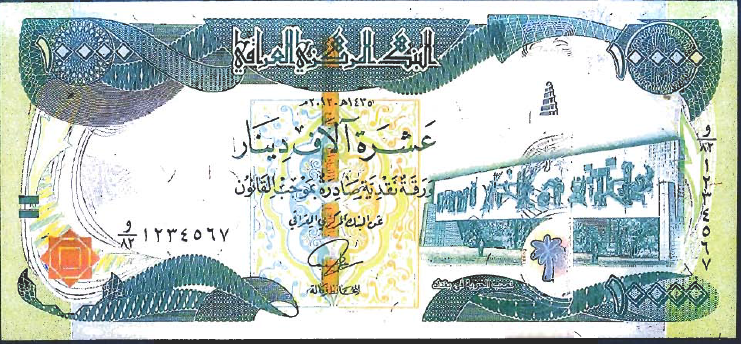CBI raises banknotes of a new category 10000 ten thousand dinars