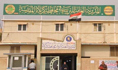 تخصيص 831 درجة وظيفية لمديرية تربية محافظة كربلاء