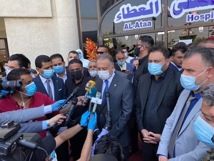 الكاظمي يفتتح مستشفى العطاء في بغداد بسعة 325 سريراً