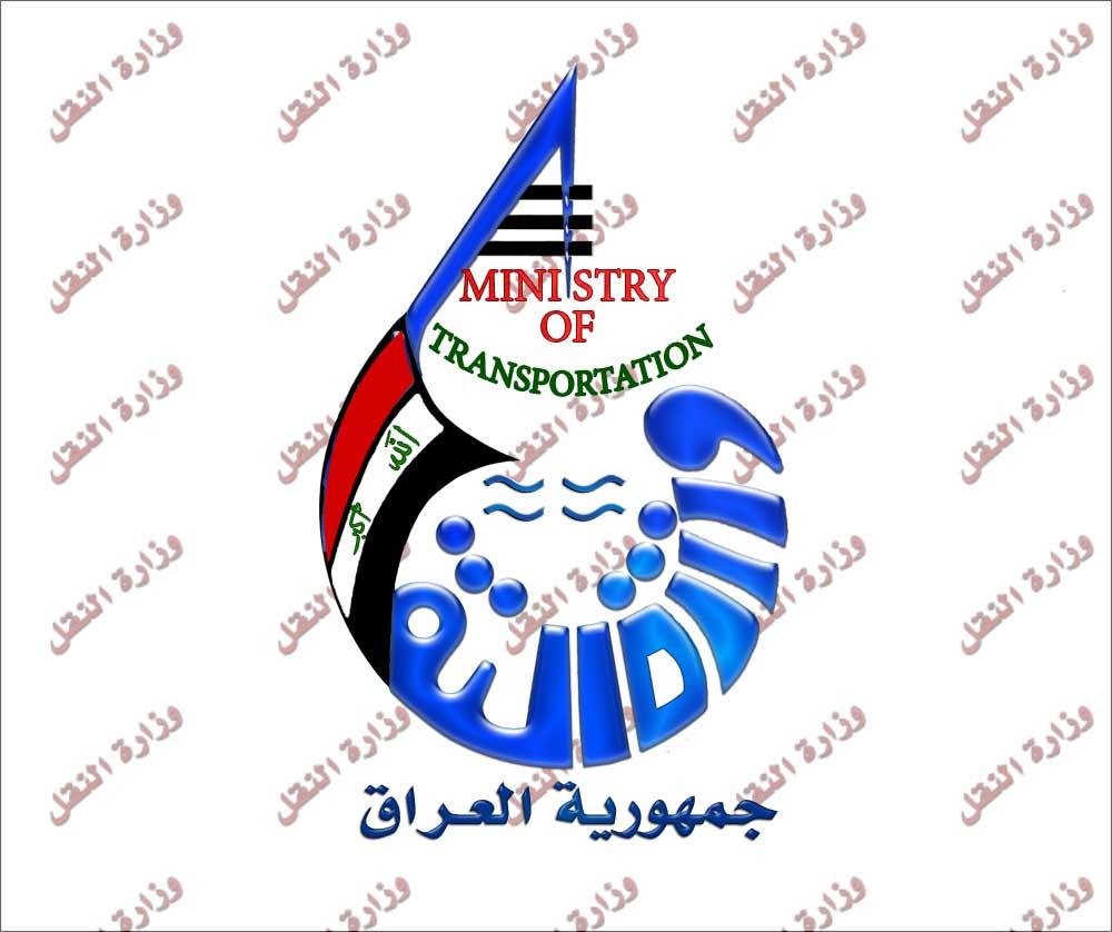 العراق يحصل على مقعدين إقليميين في مجلس إدارة الاتحاد العربي للنقل البري