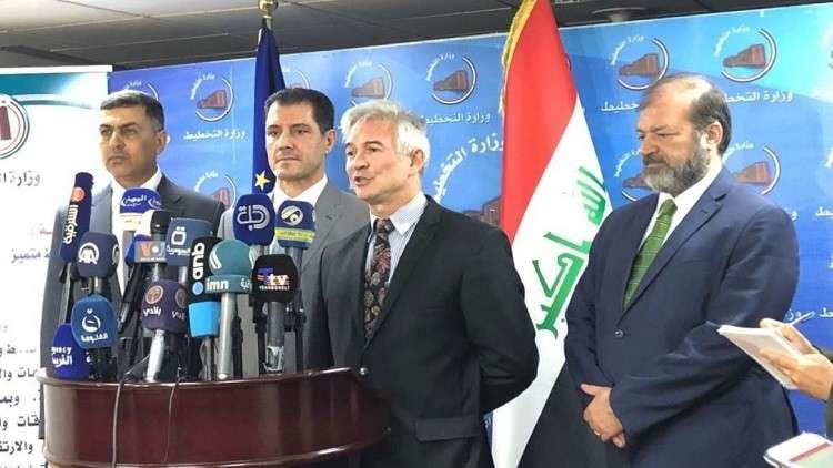 العراق يوقع مع الاتحاد الأوروبي اتفاقية بقيمة 41 مليون يورو