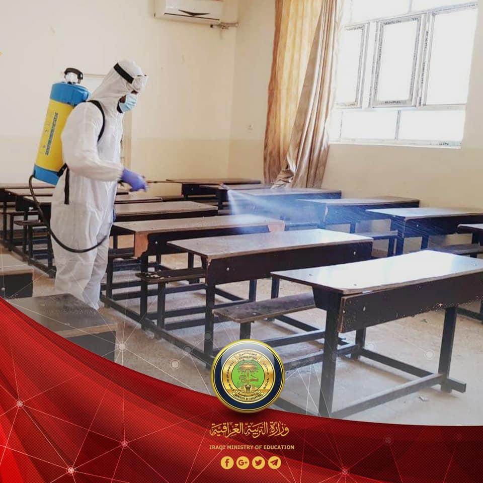 بالصور  ..  حملة لتعفير المدارس قبيل انطلاق الامتحانات النهائية