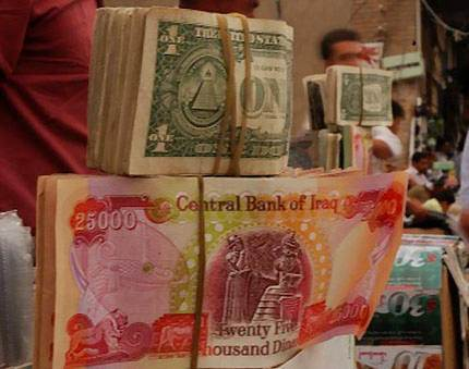 local banks have contributed to the stability of the exchange rate of the Iraqi dinar against the dollar