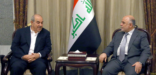 Allawi - Iraq situation came down to dangerous levels and calls for the removal of al-Abadi from office