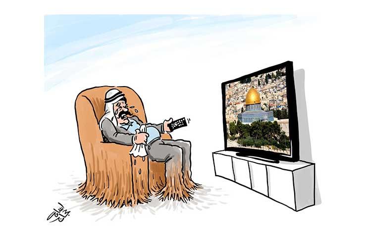 العرب… دور المتفرج
