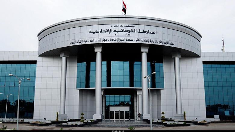 المحكمة الاتحادية تحكم بعدم دستورية مادة بموازنة 2018 تخول البرلمان بتشييد مبنى له بملياري دينار