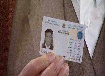الداخلية تفتتح مشروع البطاقة الوطنية في دائرة أحوال الكرادة