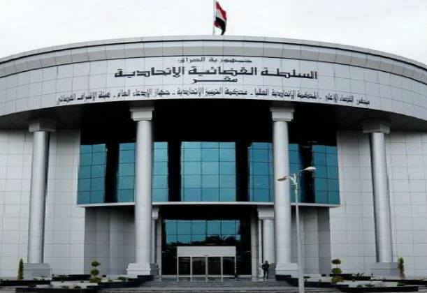 الاتحادية تصدر حكماً بشأن قرارات لجنة الطعن للمفصولين السياسيين
