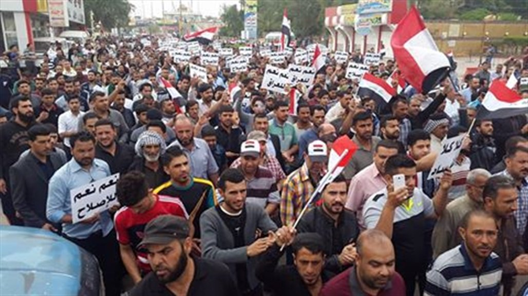 استقالة عبد المهدي لن توقف الانتفاضة العراقية المقبلة