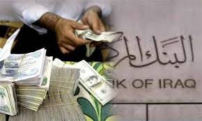 Central bank sales decline affects the economic situation of the country