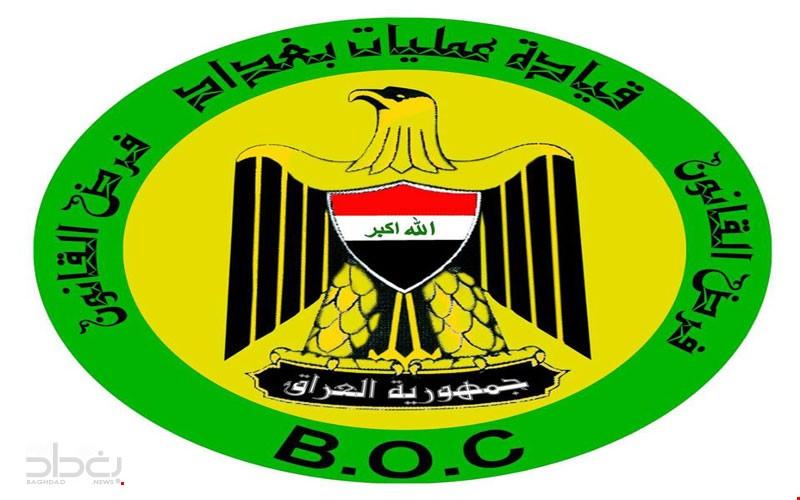 عمليات بغداد تعلن افتتاح جميع طرق العاصمة