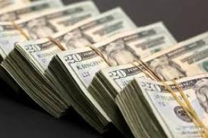 تراجع مبيعات المركزي الى 137 مليون دولار