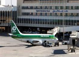 اتحاد النقل الدولي يحظر دخول أطقم الطائرات العراقية لأمريكا