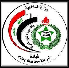 تحرير مختطفة والقبض على عصابة خطف شمال غرب بغداد