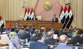 مجلس النواب يرفع جلسته الى ما بعد عيد الاضحى