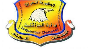 Interior Inspector: Arrest of the director of Nineveh accounts after the theft of more than 100 million dinars Image