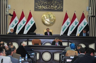 House replaces the heads of parliamentary committees non incompetent