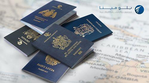 ھل ستصبح سانت كيتس ونيفيس من أقوى 10 جوازات سفر في العالم  بعد مرحلة كورونا؟