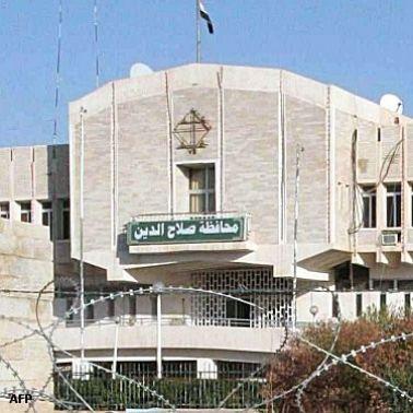 """مجلس محافظة صلاح الدين """"يندد"""" بالاعتداء على مبنى المحافظة من قبل """"جند الامام"""""""