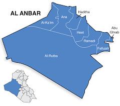 الطاقة النيابية: بغداد والانبار ستكونان محط انظار الشركات الاجنبية لاستخراج النفط