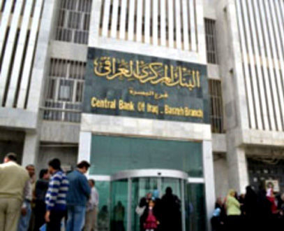 The Central Bank signs an agreement with Visa International tomorrow