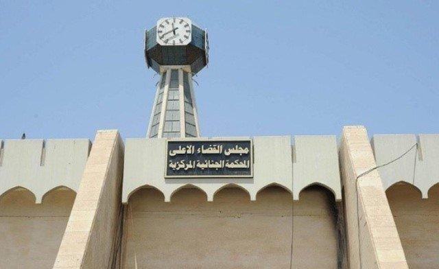 الجنائية المركزية: المؤبد لإرهابيين اثنين يحوزان 37 كغم من المواد المتفجرة