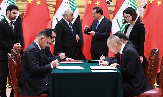 خبير : لايمكن تنفيذ اتفاقية الصين وسط الفساد السياسي بالعراق .. موافقة واشنطن ضرورية