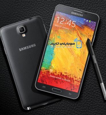 سامسونج تدعم هاتفها المقبل جلاكسى نوت 9 بشاشة 6.4 بوصة وبطارية 4000 mAh