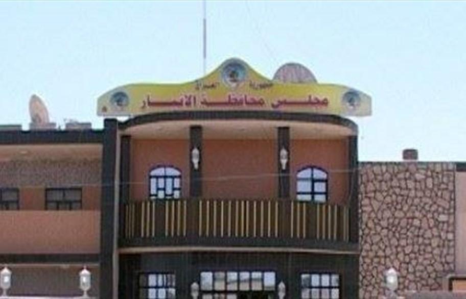 بالوثيقة ..  مجلس الانبار: انجاز معاملات 1731 مفقودا في الصقلاوية